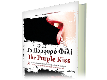 The Purple Kiss (poetry)