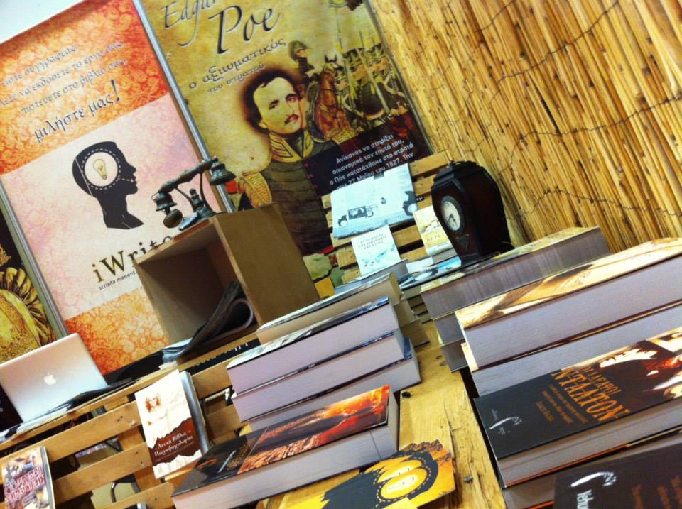 Ένα προσεγμένο και άκρως συγγραφικό περίπτερο, το stand 16, Π. 13 της Δ.Ε.Θ.. Οι συγγραφείς του iWrite ξεχώρισαν για ακόμα μία φορά στην 10η Διεθνής Έκθεση Βιβλίου Θεσσαλονίκης!