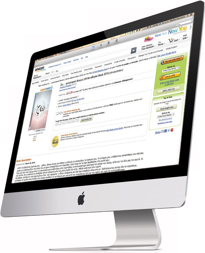 Amazon-iMac