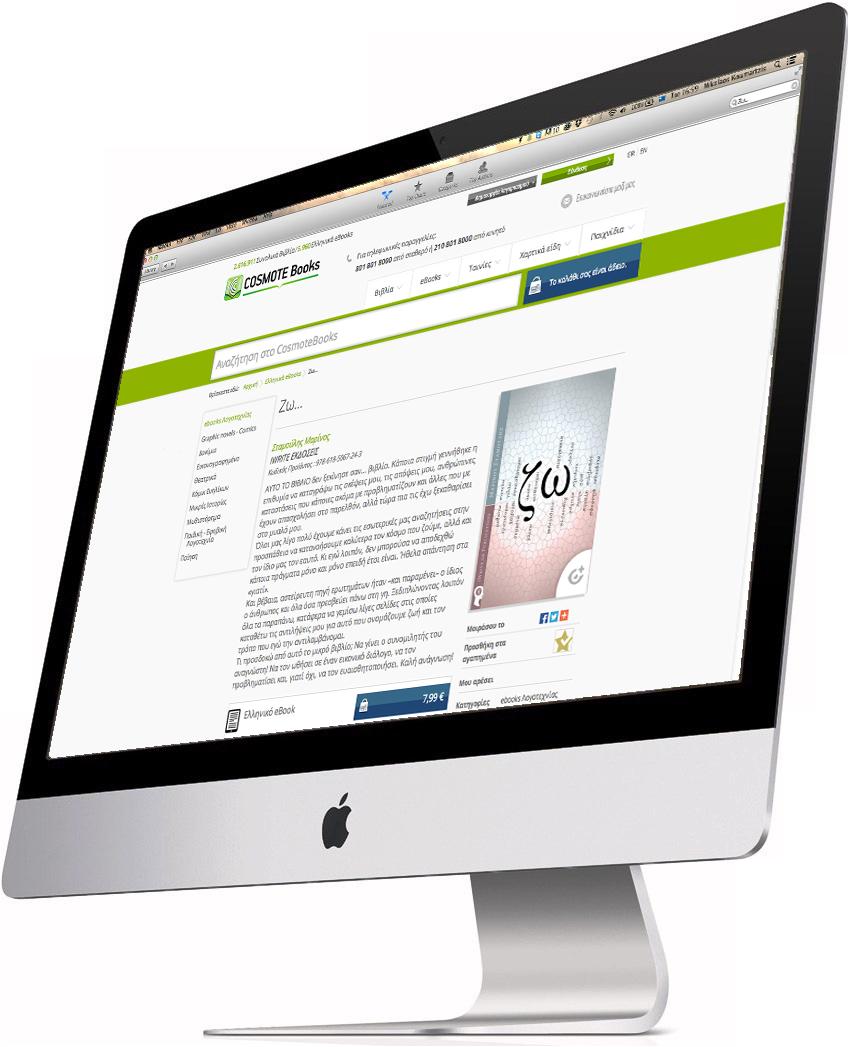 Cosmotebooks-iMac