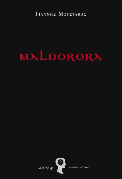 Εξώφυλλο, Maldorora, Eκδόσεις iWrite