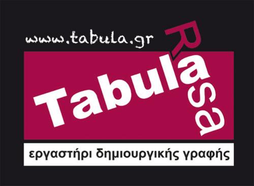 Tabula Rasa, Εκδόσεις iWrite