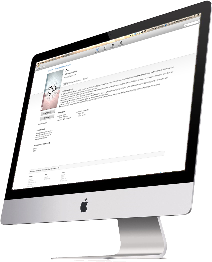 iBooks-iMac