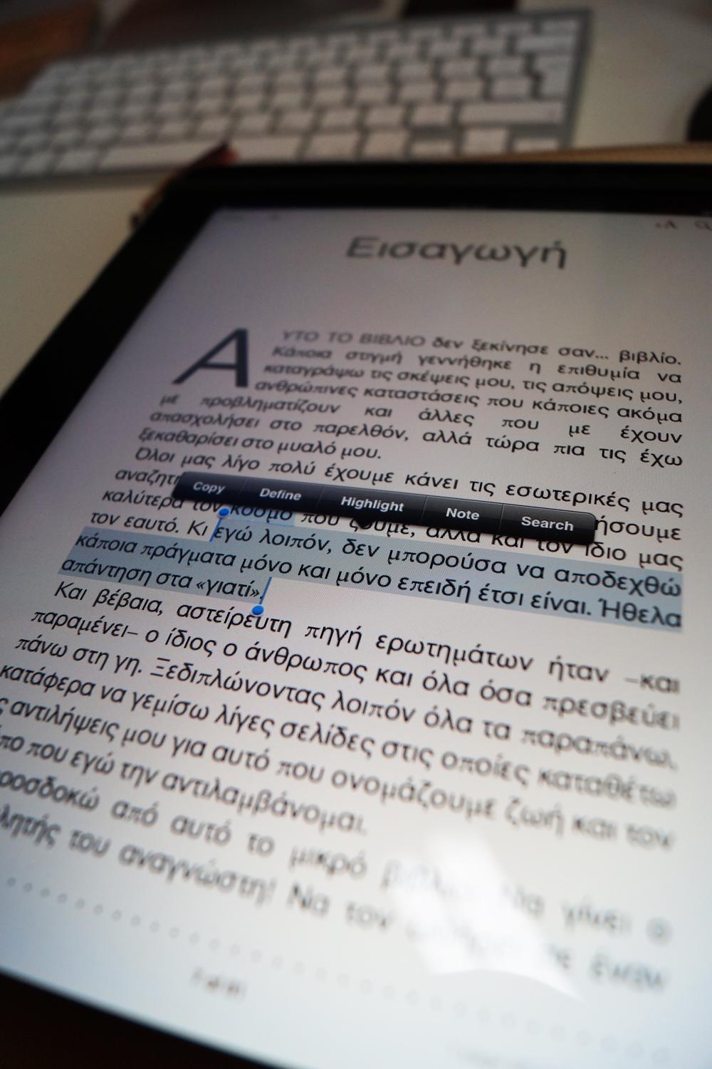 ibook-9