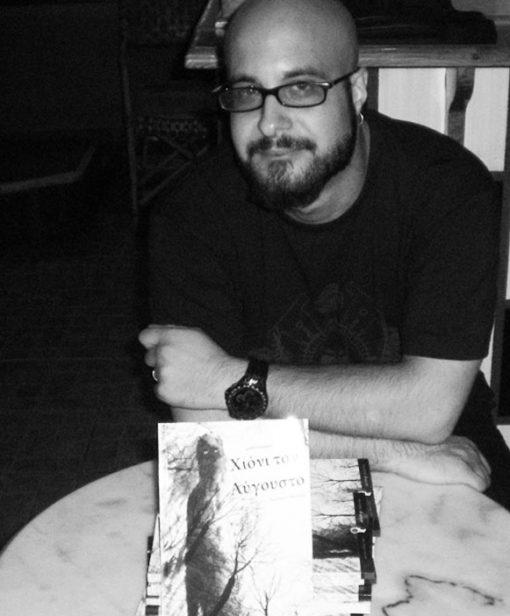 Νικόλαος Μούρας, Εκδόσεις iWrite