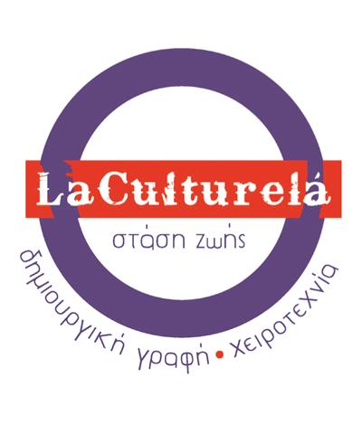 La Culturela, Εκδόσεις iWrite