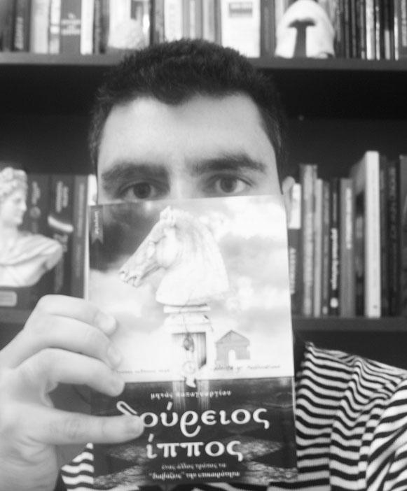 Μηνάς Παπαγεωργίου, Εκδόσεις iWrite