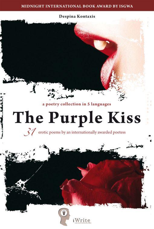 Εξώφυλλο, The Purple Kiss, Εκδόσεις iWrite