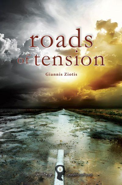 Δρόμοι υπερέντασης - Roads of tension, Γιάννης Ζιώτης - Giannis Ziotis, Εκδόσεις iWrite.gr