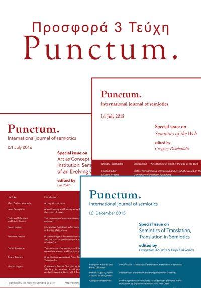 Punctum 1(1) - July 2015 & Punctum 1(2) - December 2015 & Punctum 2(1) - July 2016, 3 special issues, Ελληνική Σημειωτική Εταιρία & Εκδόσεις iWrite - www.iWrite.gr