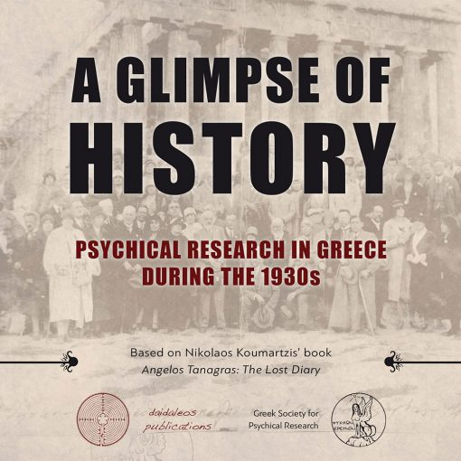 A Glimpse of History: Psychical Research in Greece During the 1930s, Nikolaos Koumartzis, Daidaleos Publications - www.daidaleos.gr