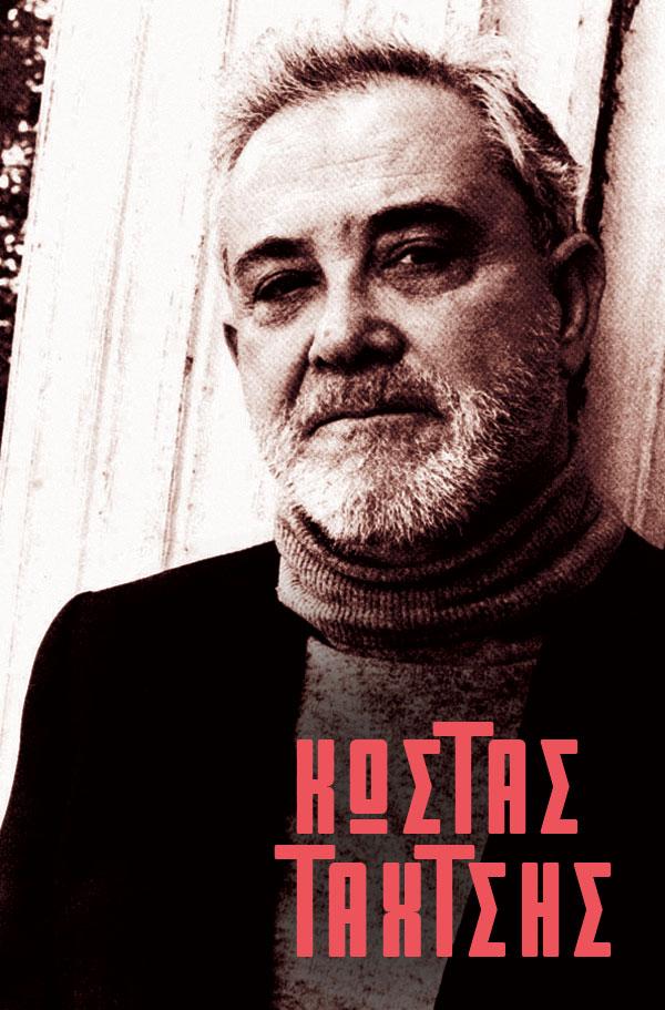 Εκδόσεις iWrite - η επανάσταση των συγγραφέων είναι γεγονός - www.iWrite.gr