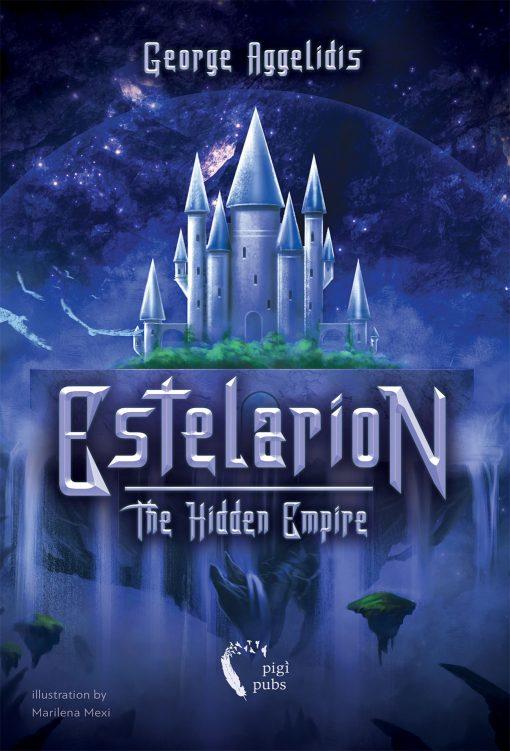 George Aggelidis, ESTELARION I   The Hidden Empire, Εκδόσεις Πηγή - www.pigi.gr