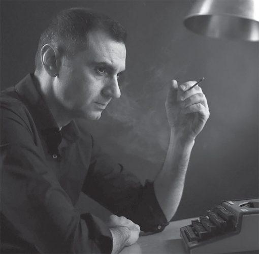 Γιάννης Μπακιρτζίδης, Αυτό το βιβλίο είναι για σένα, Εκδόσεις iWrite - www.iWrite.gr