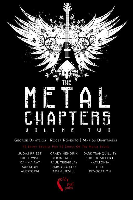 Metal Chapters 2, Δημητριάδης - Δάμτσιος, Εκδόσεις Πηγή - www.pigi.gr