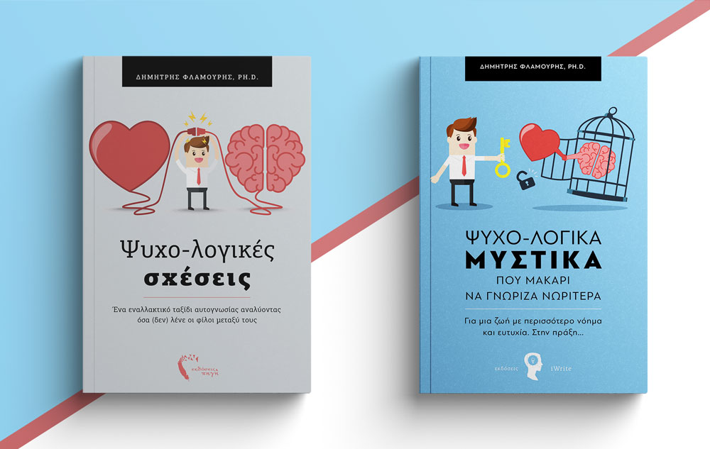 psyxologika