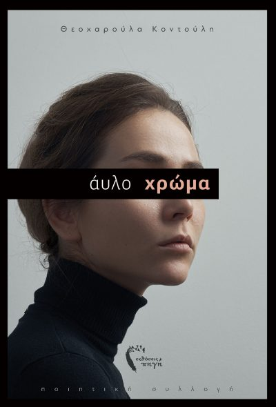 xrwma_cover