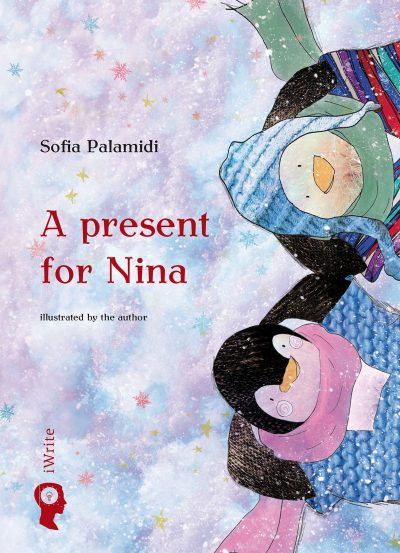 Sofia Palamidi - A Present for Nina - iWrite Publications